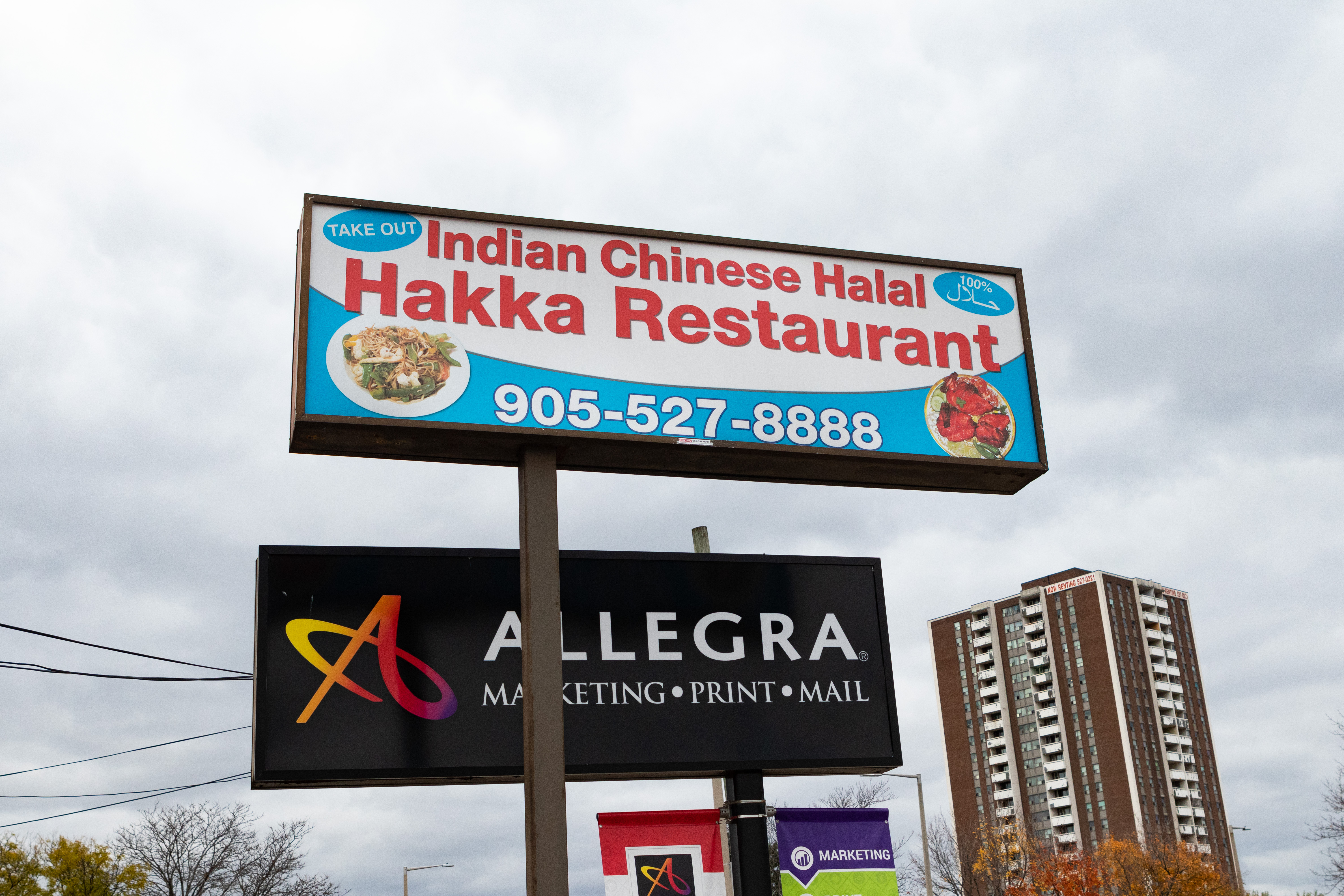 Culinary Class Act: Hakka Hamilton Hamilton Hakka is the perfect place for those missing Hakka cuisine or hungry for something new